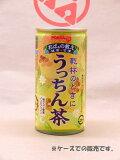 【ポッカ うっちん茶ミニ缶(1ケース:30本)】