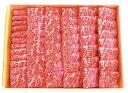 (3291)凍【石垣牛 ももギフト(すきやき、しゃぶしゃぶ用)大】(送料込)≪※1)発送開始11/1〜(受付順次10日以内にお届け)※2)他商品との同梱不可です。【楽ギフ_のし】≪冬ギフト・お歳暮ギフト≫≫