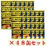 【ホーメル 減塩スパム ケース(48缶)】※他商品との同梱不可です。【smtb-ms】【日本の島_送料無料】