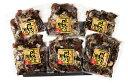 (2905)冷凍【南薩食鳥 沖縄産親鶏モモレア炭火焼セット】※1)お届け迄の所要日数14日以内。※2)他商品との同梱不可です。【楽ギフ_のし】≪ギフト≫