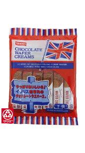 イギリス ウエハース タンノックチョコレート