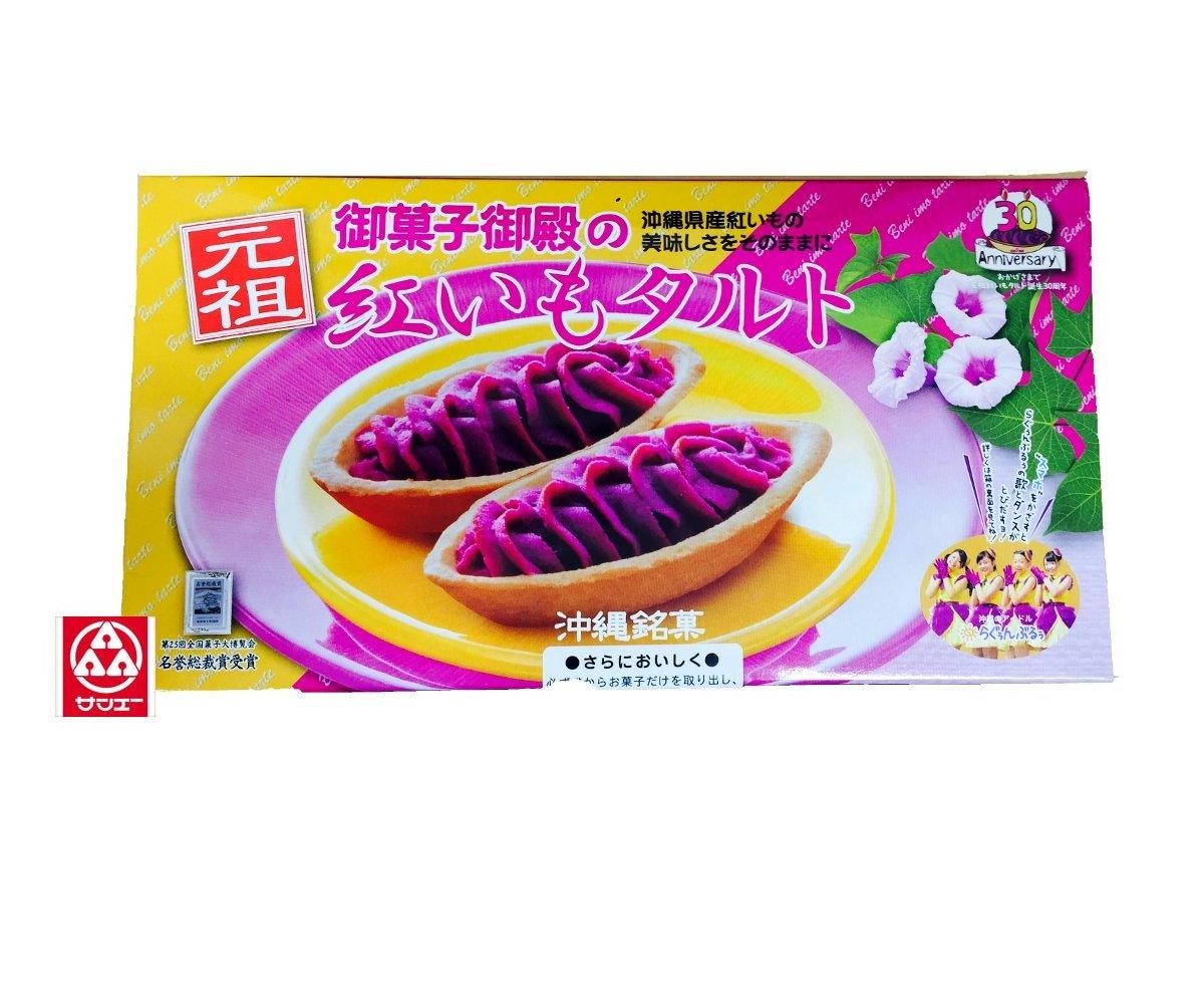 【御菓子御殿 紅いもタルト6個】の商品画像