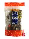 刺身用ホタテ貝柱(個包装)400g送料無料 北海道産【沖縄県、一部離島は別途追加送料500円を加算させていただきます。】