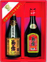 (3575)泡盛30度720ml×2【菊之露酒造 菊之露 ブラウン&VIPゴールドセット】