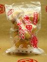 【玉木製菓 亀の甲せんべい】