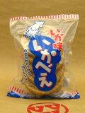 【玉木製菓 いか味いかべえ】