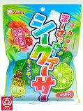 沖縄ことばクイズ付き☆【まーさっさーシークァサーキャンディ】