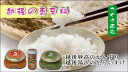 新潟県上越産コシヒカリ玄米5kgお米【選べる搗き方 白米・ハイガ米・玄米・8分つきなど】完全真空包装米(真空包装代 無料)長期保存・鮮度維持・カビ、害虫などの繁殖 防止に♪美味しいご飯。贈り物にも。