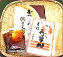 【ふるさと納税】さぬきうどん半生(つゆ付)(6人前) 【麺類・讃岐うどん】