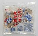 【ふるさと納税】【E-32】鳥取県産 岩美ひものセット