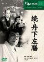 【送料無料・営業日15時までのご注文で当日出荷】(新品DVD...