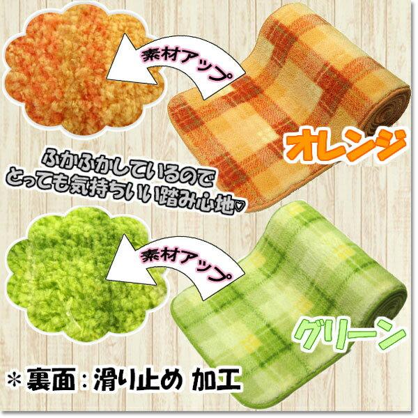 キッチンマット 65cm×100cm 【シャー...の紹介画像2