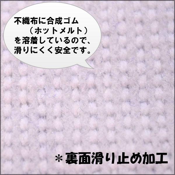 キッチンマット 65cm×100cm 【シャー...の紹介画像3