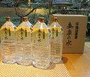 ショッピングペットボトル 金泉の水 猿投温泉  飲める天然温泉水 2リットルペットボトル×6本