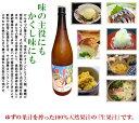 平成28年産果汁!...