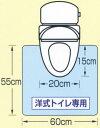 [シンエイテクノ] 洋式トイレ用滑り止めマット ゼオシーター 消臭 防臭 洗浄可能 転倒防止 尿漏れ 介護 55×60cm ブラウン/ブルー
