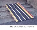 [ケアメディックス] デクパック EBL 2.0m/200cm