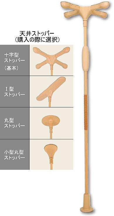 [モルテン] 生活機能支援手すり バディーI (バディー1) (ノーマル/Lタイプ) (十字型/I型/丸型/小型丸型)