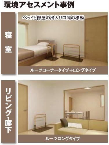 [モルテン] 床置き型手すり ルーツ ロングタ...の紹介画像2
