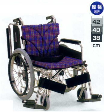 [カワムラサイクル] アルミフレーム自走用車いす(簡易モジュール) KA820-40(38・42)B-LO<脚部スイングイン&アウト・低床タイプ>(前座高40.5cm)