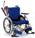 [カワムラサイクル] アルミフレーム自走用車いす(低床型簡易モジュール) KZ20-40-SSL<超々低床タイプ>(前座高36cm)