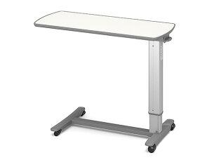 パラマウントベッド サイドテーブル
