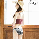 【Reir】Sopy Flower 上下別売り ボトム 9号...