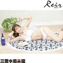 【Reir】ジャージロメリーナ Reir バンドゥ ビキニ 9号 水着 みずぎ ミズギ ビキニ レディース水着