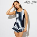 【Coral Veil】【シェイプアップ水着】【上下別売り】...