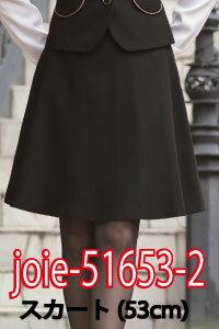 事務服・制服 en joie51653 フレアースカート[会社制服Sanapparel]