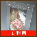 『結婚祝い等の特別な思い出は,特別なフォトフレームに』L判用・写真たて 送料無料,彫刻代込!!写真立て/フォトスタンド【楽ギフ_包装選択】【楽ギフ_のし宛書】【楽ギフ_名入れ】◎●◎◆名入れ彫刻◆L判:アクリルフォトフレーム(2つ足・ネジ式)[フォトスタンド 写真立て 写真たて]誕生日プレゼント、出産祝い、結婚祝い・結婚記念日・還暦祝い【楽ギフ_包装選択】【楽ギフ_のし宛書】【楽ギフ_名入れ】