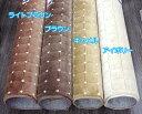サイズが豊富♪【送料込み】消臭繊維 パイル12〜4mmピコロ 12畳