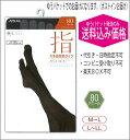 【ゆうパケットのみ送料込み】日本製 ATSUGI アツギ ASTIGU(アスティーグ)5本指発熱タイツ【指】5本指 80デニール タイツ FP1280