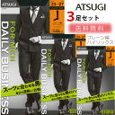 日本製(アツギ)ATSUGI デイリービジネスメンズソックス 紳士靴下 メンズ ハイソックス(3足セット)プレーン編 SB64050
