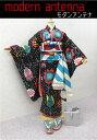 【送料込み価格】 モダンアンテナ(modern antenna)2015年モデル 七五三 四つ身着物フルセット七歳7才7歳女児ブランド着物セットD-2