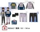 メーカー作成 男の子福袋 RESULT(リゾルト) 男児福袋120~160cm 795517