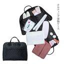 きものケース 着物バッグ 黒キルティング 着物一式収納 和装...