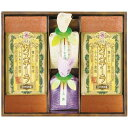 長崎製法カステーラ・緑茶詰合せ KT-25 7330-035