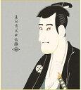 特色工芸色紙1枚 浮世絵 歌舞伎 役者絵 志賀大七 作:東洲斎写楽 K3-022
