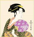 特色工芸色紙1枚 浮世絵 美人画 団扇を持つおひさ 作:喜多川歌麿 K3-002