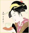 特色工芸色紙1枚 浮世絵 美人画 難波屋おきた 作:喜多川歌麿 K3-004