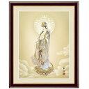 日本画額絵 仏画 「 聖観音 」 作:鈴木翠朋 (特小サイズ・写真立て仕様:20×15cm) G4-BB021