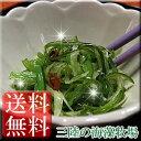 Chu_waka_300_300_002