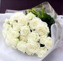 """白バラ 【本数指定で白いバラの花束】1本""""心から尊敬しています""""いう花言葉です生花 誕生日の花/新築祝い/開店祝い/お見舞い【結婚祝い】【誕生日】【花】【楽ギフ_包装】【楽ギフ_メッセ入力】プレゼントに◎"""