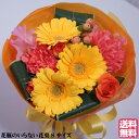 花瓶の要らない花束置くだけです♪Sサイズ【ガーベラ】