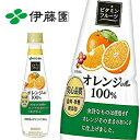 伊藤園 ビタミンフルーツ オレンジMix 100% 340gPET×24本入 ITOEN