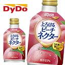 ダイドー とろけるピーチネクター 270gボトル缶×24本入 DyDo