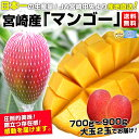   2(700 g~900 g) 7,000&rArr;3,680!
