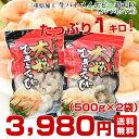 天然初物 いのしし肉 猪 【特選上100g】 新商品! ボタン鍋 牡丹鍋 ジビエ料理 猪肉