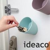 【ideaco/イデアコ】 Hook&Cup decuppo デカッポ 【小物入れ 入れ物 収納 インテリア オシャレ シンプル】